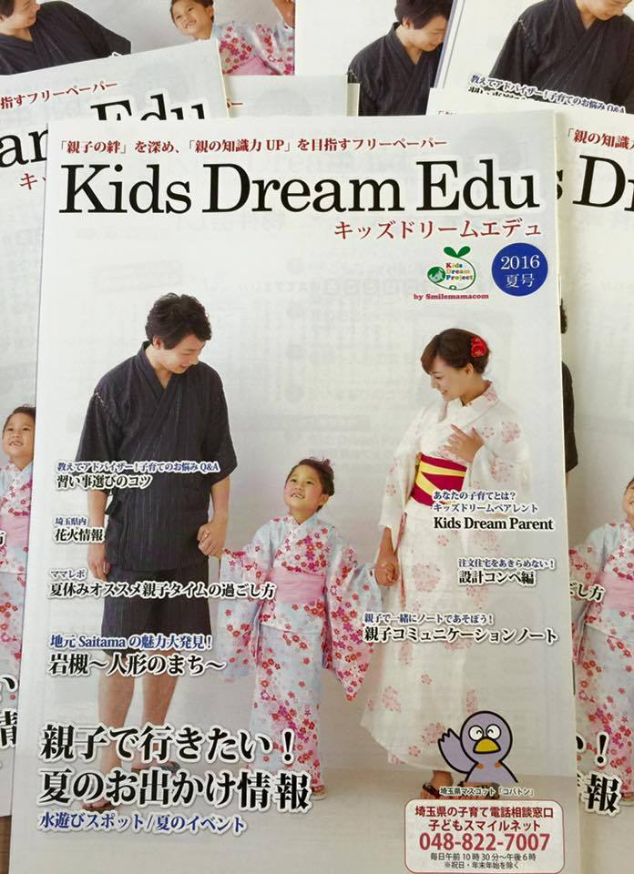 Kids Dream Edu
